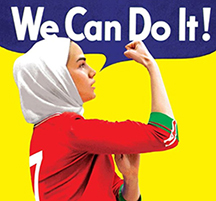 We can do it! Artwork by Vahid Bahrami